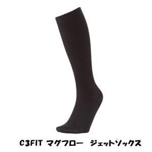シースリーフィット(C3fit) マグフロー ジェットソックス (ユニセックス) 3F66312 ハイソックス 靴下 磁気 血行改善(3f66312)|fukuspo