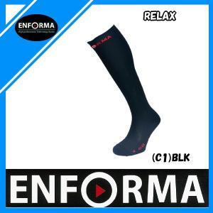 インフォーマ(ENFORMA) リラックス (RELAX) ソックス 靴下 4-1019 ハイソックス 銀イオン加工 加圧 疲労回復 41019(41019)|fukuspo