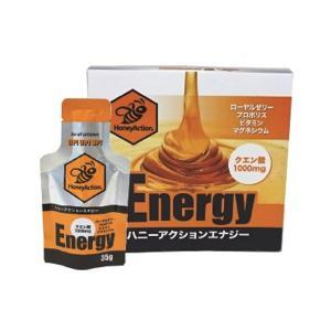 メール便送料無料 HoneyAction Energy ハニーアクション エナジー 5包入り(6413)|fukuspo