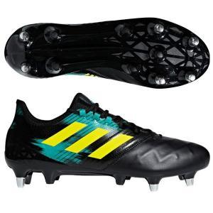 アディダス(adidas) ラグビー アメフト スパイク カカリライト SG AC7716 バックロー (6〜8番)用 スパイク(ac7716)|fukuspo