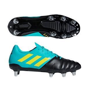 アディダス(adidas) ラグビー アメフト スパイク カカリSG AC7720 フォワードプレーヤー向け スパイク(ac7720)|fukuspo
