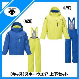 デサント(DESCENTE) キッズ スキーウェア 上下セット DJR-631KF スノーウェア 子供 のびのびパートナー ヒートナビ(djr-631kf)|fukuspo