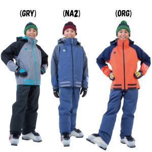 デサント(DESCENTE) ジュニア スキーウェア 上下セット DJR-705JF スノーウェア 子供 のびのびパートナー ヒートナビ(djr-705jf)|fukuspo