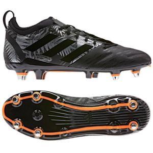 アディダス(adidas) ラグビー スパイク マライスエリート SG F36356 メンズ バックスプレーヤー向け|fukuspo