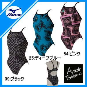 MIZUNO(ミズノ)【TERAKAWA AYA COLLECTION】練習用水着ミディアムカットN2JA4767|fukuspo