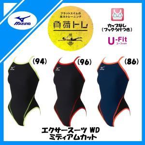 ミズノ(Mizuno) エクサースーツ WD (練習用水着) 負荷トレ ミディアムカット N2MA7776 レディース 高速 競泳 水着|fukuspo