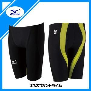 ミズノ(Mizuno) メンズ 水泳 ハーフスパッツ GX SONIC II ST水着 N2MB500137(n2mb500137)|fukuspo
