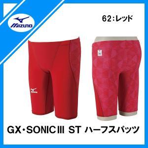 ミズノ(Mizuno) GX・SONIC III (ST) ハーフスパッツ N2MB6001 メンズ 水着 水泳(n2mb6001-r)|fukuspo