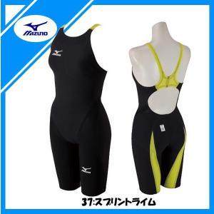 ミズノ(Mizuno) 水泳 レディース ハーフスーツ GX SONIC II ST水着 N2MG520137(n2mg520137)|fukuspo