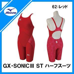 ミズノ(Mizuno) GX-SONICIII (ST) レディース ハーフスパッツ N2MG6201 水泳 水着(n2mg6201-r)|fukuspo