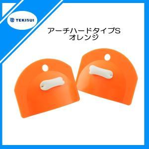 テキスイ(TEKISUI) お取り寄せ品 アーチパドル アーチハードタイプS TP5 オレンジ 水泳 トレーニンググッズ(p0005)|fukuspo