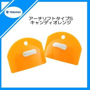 テキスイ(TEKISUI) お取り寄せ品 アーチパドル アーチソフトタイプS TP7 キャンディオレンジ 水泳トレーニンググッズ(p0007)|fukuspo