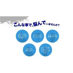 プロミックス(promixx) プロテイン 電動シェーカー promixx 多機能シェーカー プロテイン スムージー 青汁(promixx) fukuspo 03