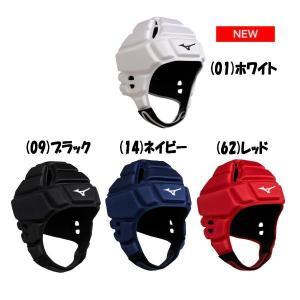 ミズノ(Mizuno) ラグビー用 ヘッドギア R3JTA801 ユニセックス  ヘッドキャップ(r3jta801)