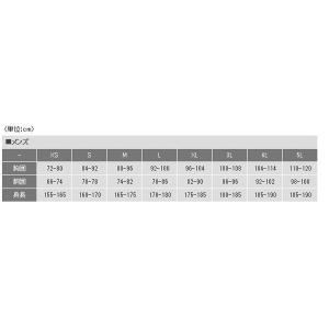 カンタベリー (CANTERBURY) (ネコポス発送で送料無料)ラグビー フレックスクール Tシャツ メンズ RA36400 半袖Tシャツ(ra36400)|fukuspo|02