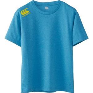 カンタベリー (CANTERBURY) (ネコポス発送で送料無料)ラグビー フレックスクール Tシャツ メンズ RA36400 半袖Tシャツ(ra36400)|fukuspo|05
