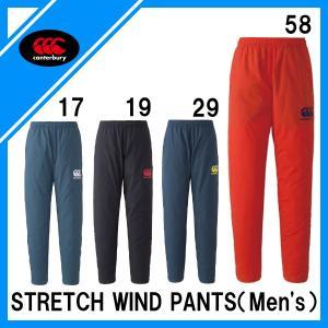 カンタベリー (CANTERBURY) STRETCH WIND PANTS メンズ RG17012 ラグビー RG77012対応パンツ(rg17012) fukuspo