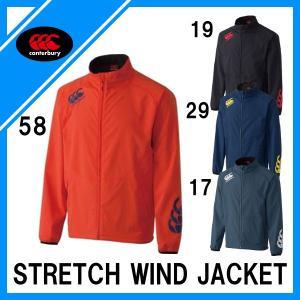 カンタベリー (CANTERBURY) ラグビー ストレッチ ウィンド ジャケット(STRETCH WIND JACKET) メンズ RG77012|fukuspo