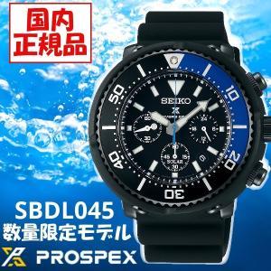 セイコー(SEIKO) 国内正規品 PROSPEX プロスペックス SBDL045 Diver Scuba 2017 Limited Edition Produced by LOWERCASE(sbdl045)  腕時計 時計|fukuspo