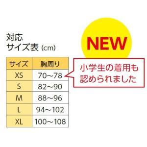セプター(sceptre) ラグビー ショルダーガード SP3103 肩パッド プロテクター WR承認(sp-3103)|fukuspo|02