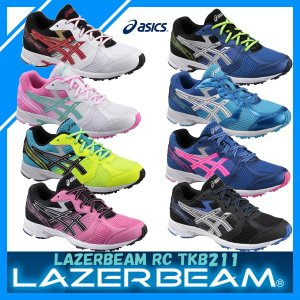 アシックス(asics) LAZERBEAM RC【JUNI...