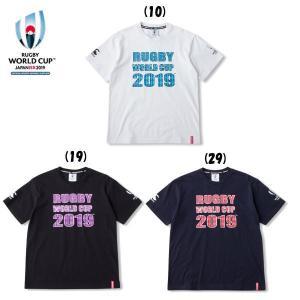 カンタベリー (CANTERBURY) メール便送料無料 RWC2019 ラグビーワールドカップ 2019 ティー VWD39406 半袖 Tシャツ(vwd39406)|fukuspo
