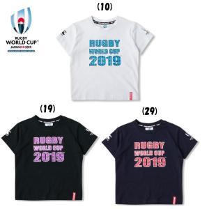 カンタベリー (CANTERBURY) メール便送料無料 ラグビーワールドカップ 2019 RWC2019  ティー キッズ  VWD39408K 半袖 Tシャツ(vwd39408k)|fukuspo