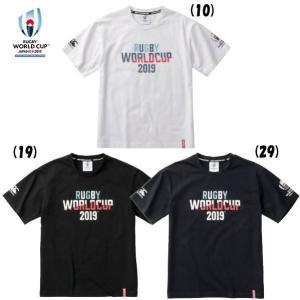 カンタベリー (CANTERBURY) ラグビー ワールドカップ RWC2019 Tシャツ メンズ VWD39421(vwd39421)|fukuspo
