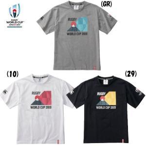 カンタベリー (CANTERBURY) ラグビー ワールドカップ 2019 RWC2019 Tシャツ メンズ VWD39422(vwd39422)|fukuspo
