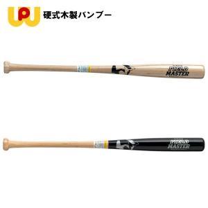 ワールドペガサス(Worldpegasus) 硬式木製 バンブー 合竹 バット  WBKBB9 made in JAPAN 一般 ジュニア(wbkbb9) fukuspo