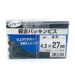 板金パッキンビス 4.3x27 WAKAI ラスパート 500本入り|fukusyou-garden