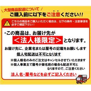 <法人様限定><送料別途>カラールーフィング 23kg(21mx1m)|fukusyou-garden|03