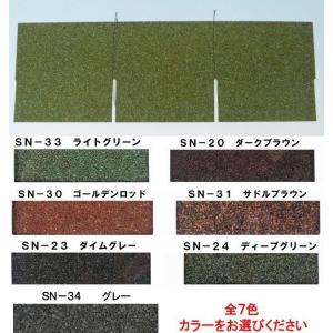 マルエスシングル SN−21 ヒストリカルブラック 20枚入...