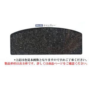 マルエスシングル SN−23 ダイムグレー 20枚入り 地震に強いアスファルトシングル 日新工業|fukusyou-garden
