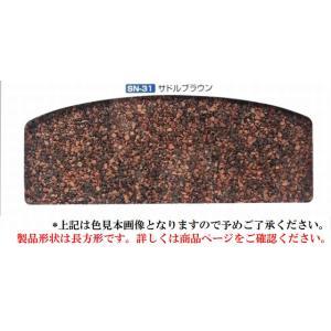マルエスシングル SN−31 サドルブラウン 20枚入り 地震に強いアスファルトシングル 日新工業|fukusyou-garden