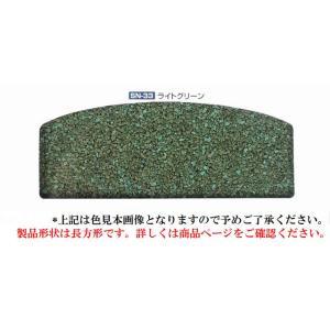 マルエスシングル SN−33 ライトグリーン 20枚入り 地震に強いアスファルトシングル 日新工業|fukusyou-garden