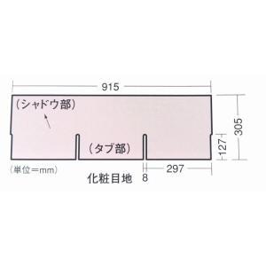 マルエスシングル SN−33 ライトグリーン 20枚入り 地震に強いアスファルトシングル 日新工業|fukusyou-garden|02