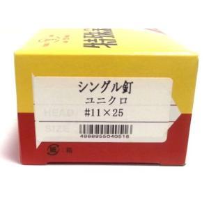 シングル釘(ユニクロ大頭リングネイル) #11x25mm 1kg入(約620本入) 木質系下地用 山喜産業 |fukusyou-garden