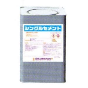 シングルセメント 18kg缶  日新工業...