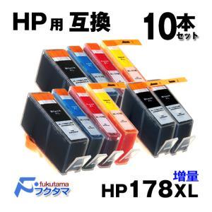 プリンターインク  HP178XL 4色セットX2+黒2本 HP178XLBK 互換インクカートリッジ 増量 HP178XL ICチップ付き 4色マルチパックX2+2本黒|fukutama