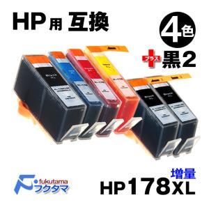 プリンターインク  HP178XL 互換インクカートリッジ 増量 HP178XL 4色セット+2本黒 HP178XLBK ICチップ付き 4色マルチパック|fukutama