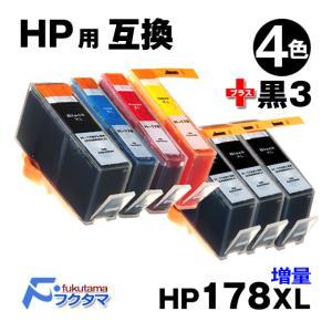 プリンターインク  HP178XL 互換インクカートリッジ 増量 HP178XL 4色セット+3本黒 HP178XLBK ICチップ付き 4色マルチパック|fukutama