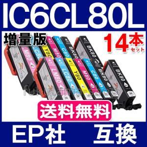 EPSON インク IC6CL80L 増量版 6色セットX2+黒ICBK80LX2 増量版 エプソン インク EPSON 互換インクカートリッジ IC6CL80 IC80L fukutama