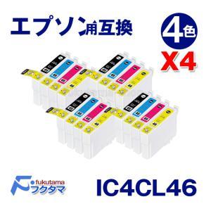 EPSON エプソン IC4CL46対応 4色 セットX4set(計16本) ICBK46 ICC46 ICM46 ICY46 互換インクカートリッジ|fukutama