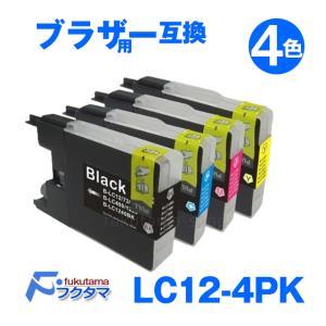ブラザー インク LC12-4PK 4色セット  Brother インク LC12 互換インクカートリッジ|fukutama
