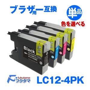 ブラザー インク LC12-4PK 単品カラー選択可 LC12BK LC12C LC12M LC12Y プリンター インク Brother LC12 互換インクカートリッジ|fukutama