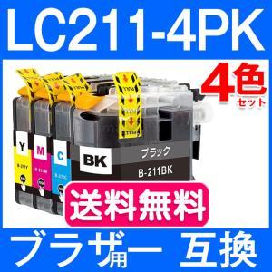 LC211 互換インク LC211-4PK 4色セット  ブラザー 互換インクカートリッジ ICチップ付 残量表示機能付 プリンター インク|fukutama