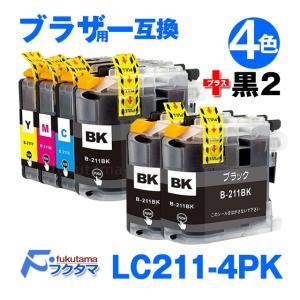 Brother ブラザー 互換インク LC211-4PK 4色セット+黒2本 ICチップ付 残量表示機能付 業務用 -FAX 用|fukutama