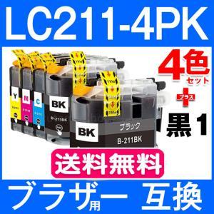 Brother ブラザー 互換インク LC211-4PK 4色セット+黒1本 ICチップ付 残量表示機能付|fukutama