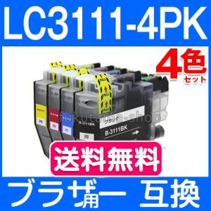 全機種対応 LC3111 互換インク ブラザー 互換インクカートリッジ LC3111-4PK 4色セット ICチップ付き 残量表示機能付 プリンター インク|fukutama